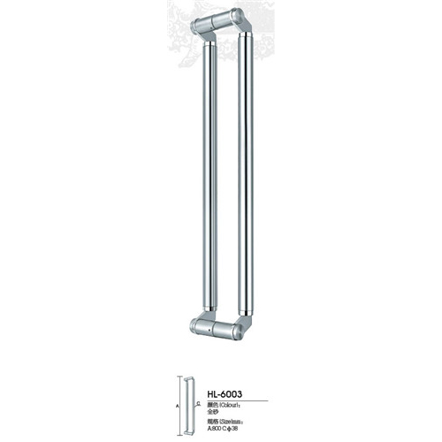 Glass Door Handles HL6003