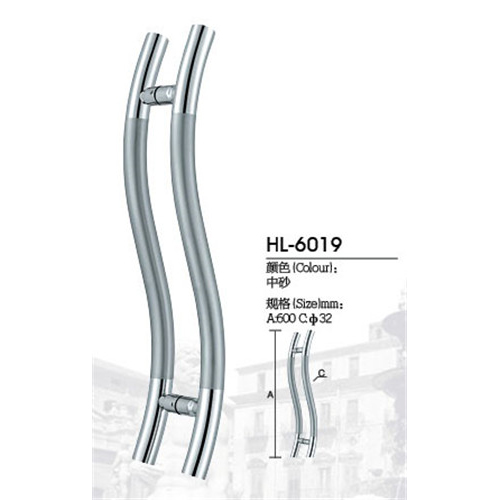 Glass Door Handles HL6019