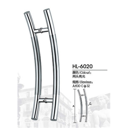 Glass Door Handles HL6020