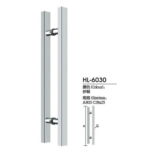 Glass Door Handles HL6030