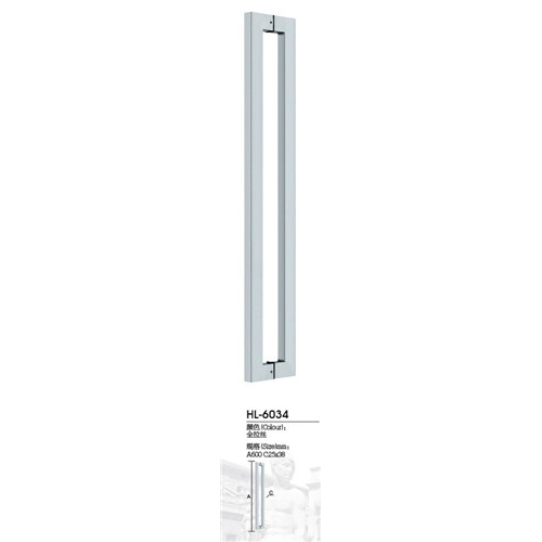 Glass Door Handles HL6034